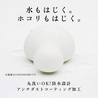 【irohaプレジャー・アイテムYUKIDARUMAなでしこ色】マッサージハンディーマッサージャー電動マッサージ