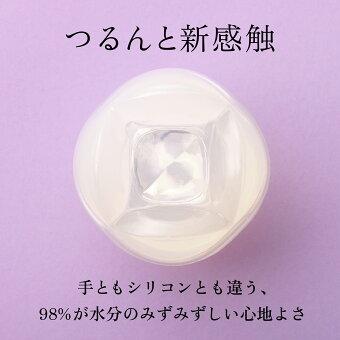 【irohaイロハpetitプチPLUMプラム】マッサージハンディーマッサージャーマッサージ新感覚FMP-02