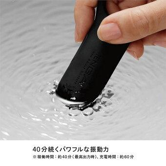 TENGAテンガSVRPLUS-BLACK-充電式1個BLACKおしゃれコードレスブラック男女共用ホワイトデープレゼントハンディマッサージャー