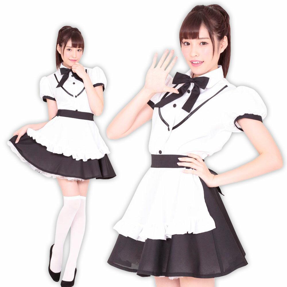 【A&T Collection】【初めてのウェイトレスアルバイト】 コスプレ ウェイトレス 喫茶 イベント 衣装 かわいい コスプレ衣装 コスチューム 仮装 サイズM