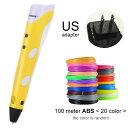 Myriwell 3Dプリンティングペン プリンターペン ABS / PLAフィラメント - イエロー USプラグ-100m ABS - China