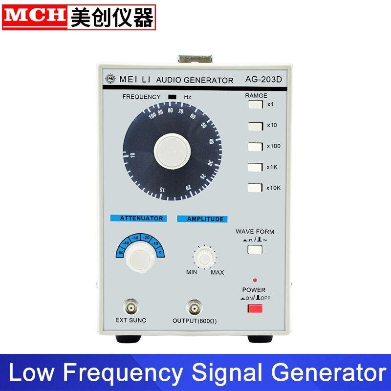 【日本未発売】 低周波発信器 シグナルジェネレータ 10Hz〜1MHz, ジュエリー チョコ*フィオーレ 3b8c4de3
