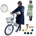 自転車専用 レインウェア オシャレなレインコート 【自転車用...