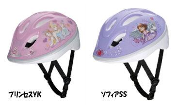 ディズニーキッズヘルメット S プリンセスYK 【送料無料】【自転車】【ダイヤル調整式】【子供用】:
