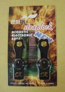 【在庫あり・代引以外メール便可能!】特価!!◆ZENITH straplock ストラップロック