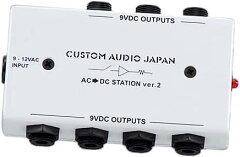 【在庫あり・即日出荷】CUSTOM AUDIO JAPAN AC/DC STATION ver.2 パワーサプライ