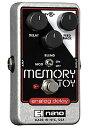【正規輸入品】electro-harmonix 《アナログ・ディレイ》Memory Toy エレハモ / メモリー・トイ【RCP】