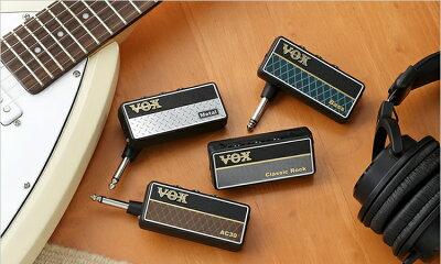 【在庫有り・即日出荷!】《VOX amPlug 2 / AP2》VOX ヘッドフォン・アンプ 【アンプラグ / ニ...