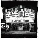 JUJU / YOUR STORY 初回生産限定盤 4CD+DVD【KK9N0D18P】