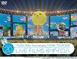 12/6発売予定 ゆず /LIVE FILMS ゆずイロハ DVD【KK9N0D18P】