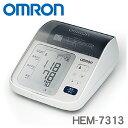 HEM-7313 オムロン 上腕式血圧計 ※2 【あす楽対応】【送料無料】 omron・簡単に巻けて締めつけ感を軽減する、「e-フィットカフ」・測定値を過去の記録と並べて、簡単に比較 【KK9N0D18P】【RCP】