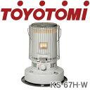 KS-67H-W トヨトミ 対流形石油ストーブ ※6 【送料無料】 ・電子点火・でるでる芯・タンク:6.3L・木造:17畳まで 【KK9N0D18P】【RCP】・・・