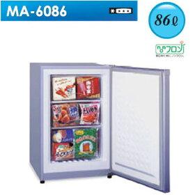 MA-6086【送料無料】【カードOK】三ツ星貿易エクセレンスフリーザーアップライト型