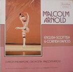 Malcolm Arnold マルコム・アーノルド ロンドン・フィルハーモニー管弦楽団 – English • Scottish & Cornish Dances 【KK9N0D18P】