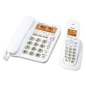 JD-G32CL-Wデジタルコードレス電話機(親機+子機1台)※2【カードOK】シャープ・「お名前確認」「お断り」「あんしん相談」の3つの迷惑電話対策ボタン・音量大ボタン【KK9N0D18P】【RCP】