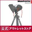 レインカバー E-690 PL KT PL-E-690[マンフロット manfrotto アウトドア 撮影機材 中古 カメラ カメラレインカバー 一眼レフカメラ レインカバー]