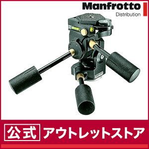 3Dプロ雲台 229|マンフロット 雲台 manfrotto 撮影機材 カメラ