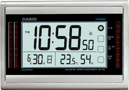 カシオ電波時計壁掛け時計ソーラーデジタル掛け時計おしゃれなシルバー銀(CL11NV02)ハイブリッド電源の電池長寿命約5年見やす