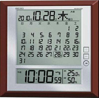 壁掛け時計電波時計デジタル掛け時計おしゃれなブラウン茶見やすいアラビア数字大型液晶日付曜日カレンダー月間表示六曜表示温度湿度計セ