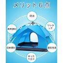 テントアウトドアワンタッチテントキャンプドームテント日よけ屋外UVカット防水仕様サンシェードテント