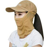 日よけ帽子フェイスマスクフェイスカバーネックカバー薄地帽子通気速乾性日焼け防止UVカット紫外線対策レディースアウトドア取り外し調節可能折りたたみ