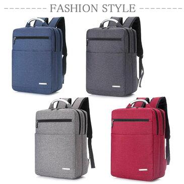 ビジネスバッグ ラップトップバッグ リュックサック バッグパック ノートパソコン鞄 14インチ通勤 出張 PCバッグ