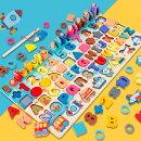 おもちゃ玩具パズル積み木知育玩具釣り数字A・B・C英語魚釣り遊びゲーム型はめ知育おもちゃ学習玩具ブロックおもちゃ男の子女の子誕生日のプレゼント