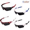 メンズサングラス デザイン偏光 UV400 紫外線カット 近視者も適用 スポーツサングラス/自転車/釣り/野球/テニス/スキー/ランニング/ゴルフ/ドライブ
