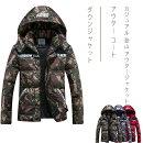 メンズダウンジャケットアウターコート超軽量ダウンジャケット防寒防風暖かいコート通勤カジュアル登山アウター高品質軽量秋冬無地軽い男女兼用