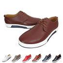シューズメンズビジネスシューズスニーカー厚底ブーツカジュアルレザーシューズPUレザーローカット無地靴メンズ靴短靴シンプル通勤通学アウトドアランニング歩きやすい7color