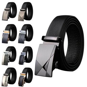 ベルト メンズ 上質なレザー オートロック式バックルベルト 本革 紳士 スーツ ベルト カット可能デザイン レザー プレゼント