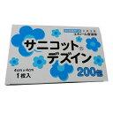 【J-882526】【リバテープ製薬】救急絆創膏ラビンエイド 60534【衛生用品】
