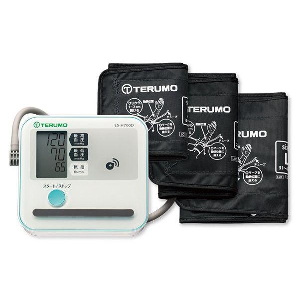 身体測定器・医療計測器, 血圧計  H700 ES-H700D