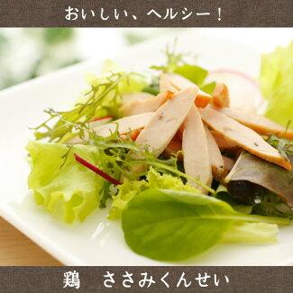 1000円ポッキリ宮崎県産赤鶏ささみくんせい28g(2本入り)×7パックポイント10倍ポイント10倍