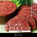 国産牛100%柔らかビーフフレーク 200g The Oniku [ ザ・お肉 ]冷凍