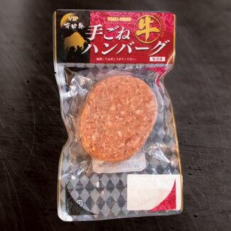 宮崎県産黒毛和牛有田牛ハンバーグ100g×5冷凍お歳暮冬ギフトにもオススメ