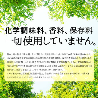1000円ポッキリ宮崎名物料理鶏の炭火焼100g×3ポイント10倍