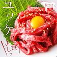 【送料無料】宮崎県産 パイン牛(黒毛和牛) 選べるユッケ、牛刺し2パックセット 生食用 ユッケ丼にもオススメ 牛刺し、ユッケもご用意しております 冷凍