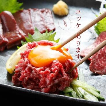 【送料無料】宮崎県産 パイン牛(黒毛和牛) 選べるユッケ、牛刺し10パックセット 生食用 ユッケ丼にもオススメ 牛刺し、ユッケもご用意しております 冷凍