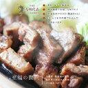 肉のおつまみ 豚バラ炭火焼 画像2