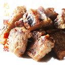 肉のおつまみ 豚バラ炭火焼 画像1