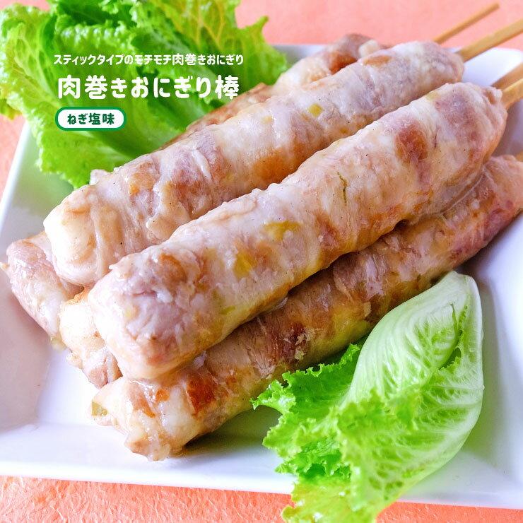 鶏肉, セット・詰め合わせ  BBQ 100g50