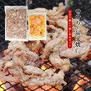 バーベキューセット(bbq/BBQ) キャンプ飯 焼き鳥 せせりの炭火焼き(炭火焼/鳥の炭火焼き/炭火焼き鳥/焼鳥/小肉/そろばん/ネック)を作る1kgセット 手作り 自作 自家製 (やきとり/焼鳥/国産焼鳥 /ヤキトリ) 国産 送料無料 冷凍 焼肉 お取り寄せグルメ 食品 鶏肉 鳥肉 チキン