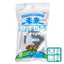 未来コオロギスナック2 近未来ラーメン味 25g×2 食用虫