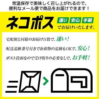 1000円ポッキリ宮崎名物料理鶏の炭火焼100g×4ポイント10倍