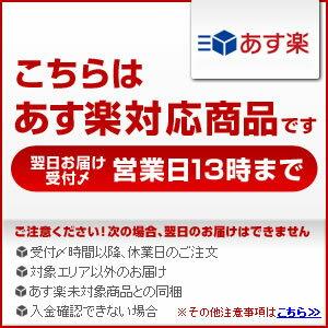 牛刺し 生食用 宮崎県産 パイン牛 黒毛和牛 50g 冷凍