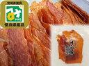 肉のおつまみ 国産 豚バラ肉ジャーキー(ばら肉/ポークジャーキー) 10g×3パック おかず 乾燥肉 干し肉 人気には 訳あり 食品 常温保存 珍味のお試し 簡易包装 訳あり お取り寄せグルメ 食品 グルメ 惣菜 豚肉 ポーク ポイント消化 送料無料