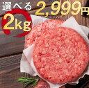 お試し! たっぷり 2kg !【 訳あり 送料無料 】はしっ...