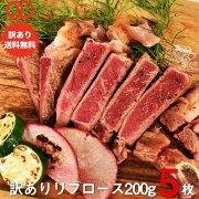 ステーキ アメリカ リブロース ハンバーグ ブロック