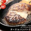 ★期間限定 2,730円!【 送料無料 】濃厚チーズがたっぷ...